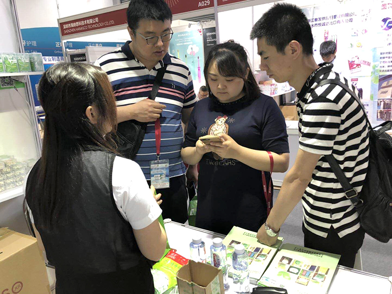 International Exhibition of  Oral Care Products in Shanghai